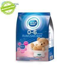 Dutch Baby 0-6 Months 1kg By Lazada Retail Dutch Lady.
