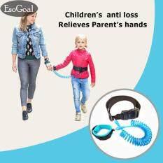 EsoGoal Anti Lost Wrist Belt Link Safety Velcro Skin Friendly Cotton Wrist Straps for Toddlers,