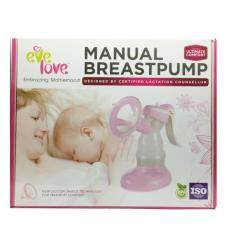 Eve Love Manual Breast Pump By 28mall.com.