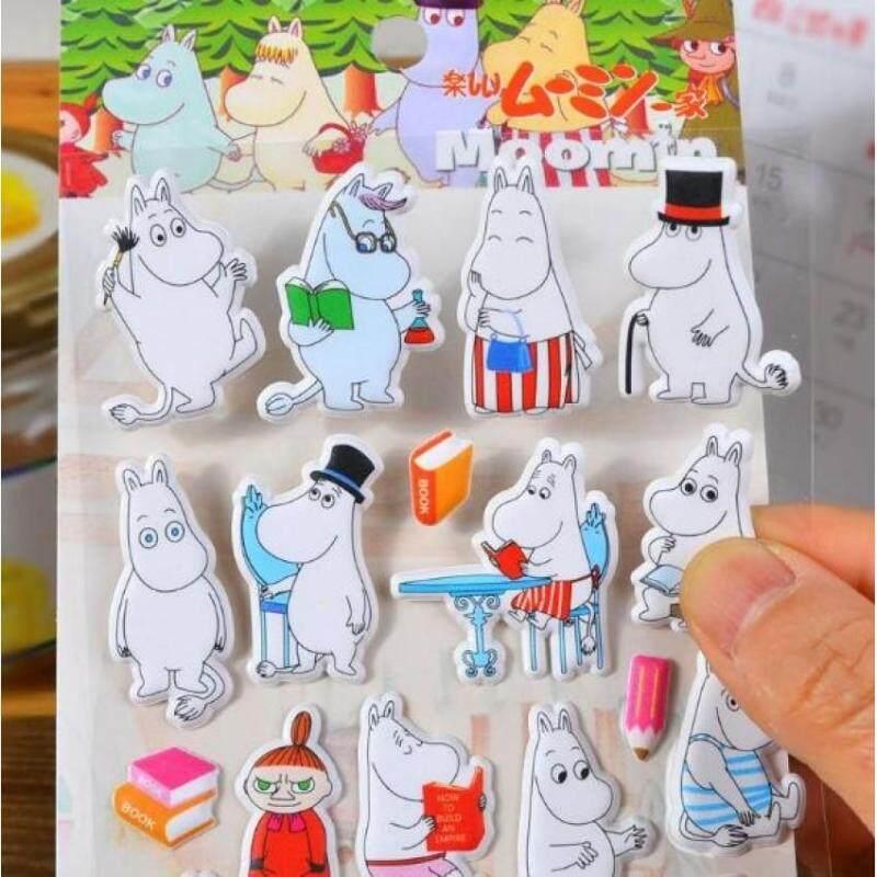 Fengsheng Cute Cartoon Stickers Set 4 PCS DIY Noctilucent SelfAdhesive Stick On Diary Book  - intl Singapore