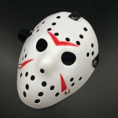 Friday The 13th Jason Voorhees Mask Halloween Costume Prop - Red / White By Tvc-Mall.