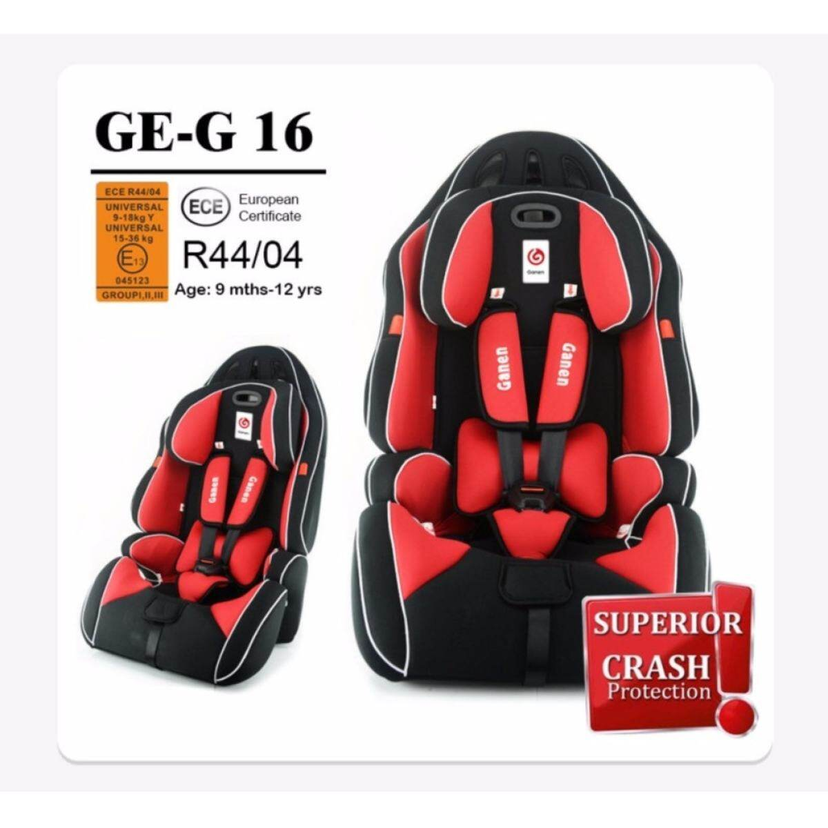 Ganen 3 IN 1 Baby And Toddler Car Seat European Standard R44/04 Certified Series GE-G09 / GE-G16