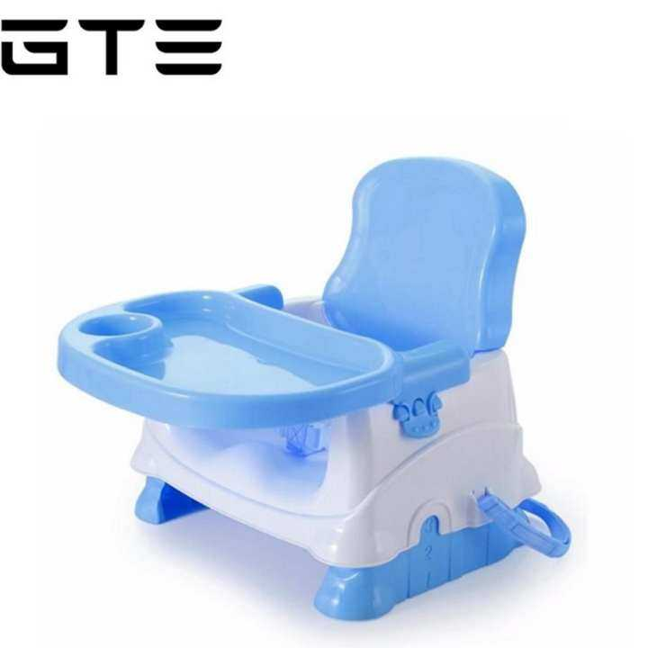 GTE Baby Booster Seat / Portable Baby Dining Chair and Table - Light Blue - Fulfilled by GTE SHOP