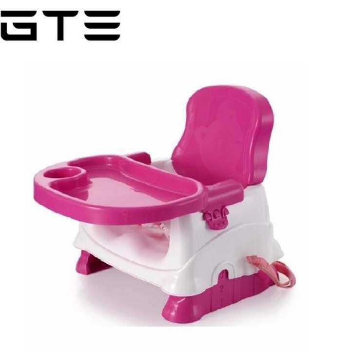 Booster Seats Babygear Com My
