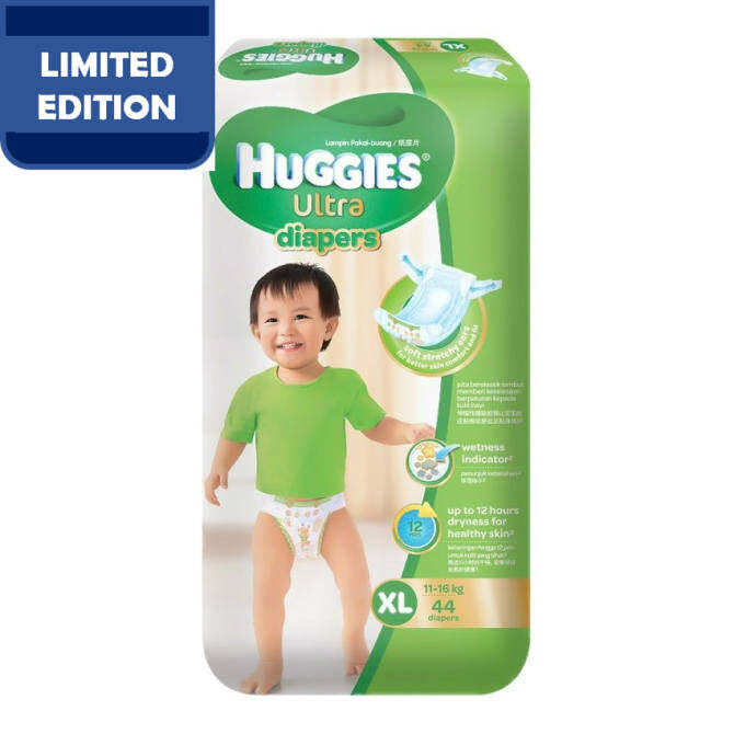 Huggies Ultra Diapers XL44 x 3 Super Jumbo pack