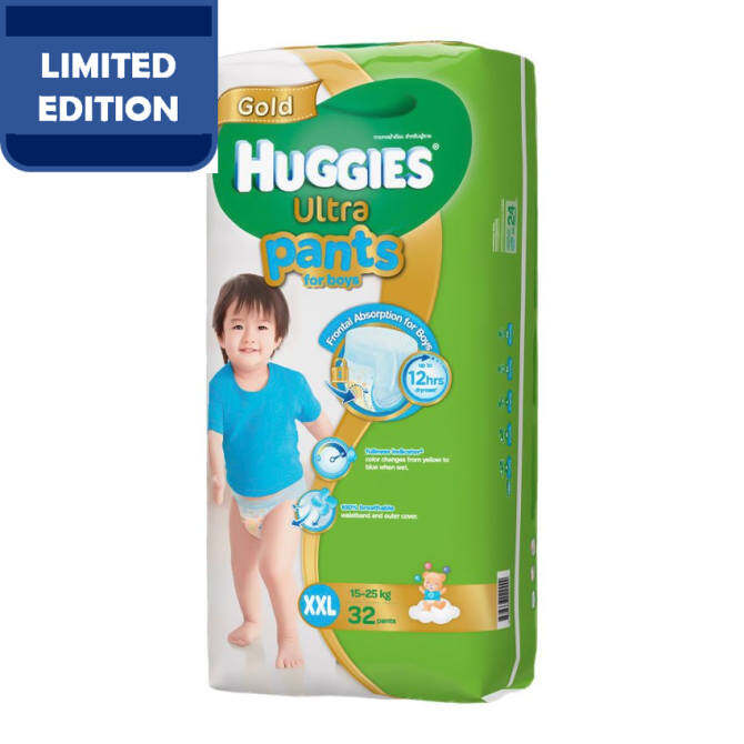 Huggies Ultra Pants Boy XXL32 x 3 Super Jumbo pack