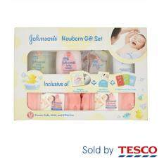 Gift baskets buy gift baskets at best price in malaysia www johnsons baby newborn gift set negle Images