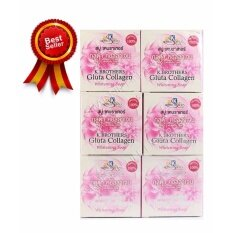K Brothers Glutta Collagen Whitening Soap 6 Pcs By Hpk Textiles & Fashion.