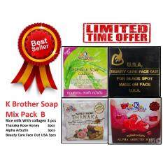 K Brothers Soap 12pcs Mix Pack B By Hpk Textiles & Fashion.