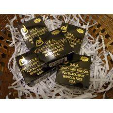 K Brothers Soap Black Beauty Care Face Out Usa 12 Pcs By Hpk Textiles & Fashion.