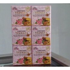 K Brothers Thanaka Rose Collagen & Honey Whitening Soap (12pcs) By Hpk Textiles & Fashion.