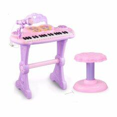 Kids Mini Electronic Keyboard Piano With Stool By Kids Mall.