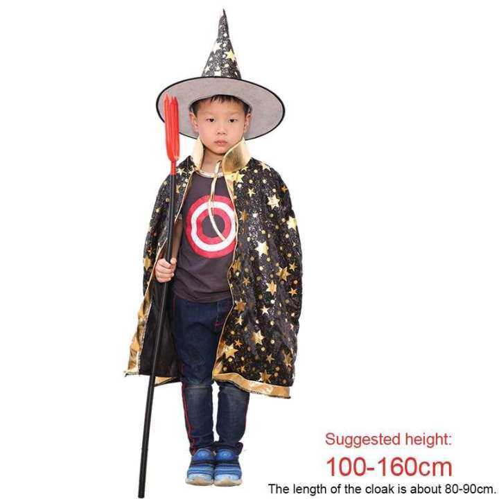 Kids Wizard Witch Costume Cosplay Halloween Cape Cloak Hat Fancy Dress up