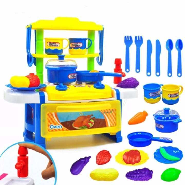 Kitchen Set Lazada: Kitchen Series Cook Happy Happy Kitchen PlaySet Children