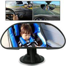 Adjustable Baby Safety Mirror With Cup By Aolvo.