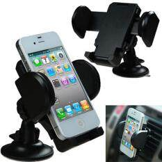 kobwa Car Phone Mount Holder, Universal Windshield / Dashboard Car Mobile Phone Cradle 360 Degree Rotation for IPhone / Android Smartphone
