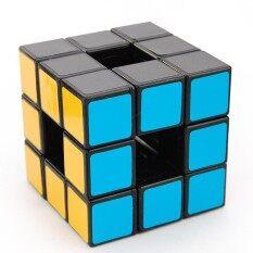 Lan Lan 3X3 Void Kubus Puzzle Hitam