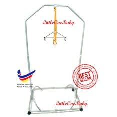 Little One Baby Made In Malaysia Local Premium Baby Safety Spring Cot Stand (epoxy) Side Steel Bar Support -Silver By Littleonebaby.