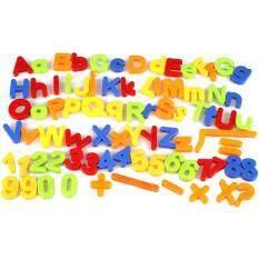 MagicWorldMall Toy Gift Kids Children Magnetic Alphabet Letter Maths Number  Fridge Magnets 80Pcs