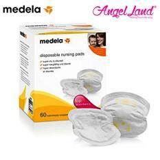 sheilds Medela disposable breast