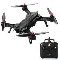 Empat Musim Penjualan Besar MJX B6 Bugs6 Drone RC, Brushless Moter Quadcopter Independen ESC Pemancar Cerdas Alarm kapasitas Tinggi Baterai Drone Balap Warna: Hitam