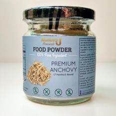 Mommyj - Premium Anchovy Powder 100g By Oh Baby Store.