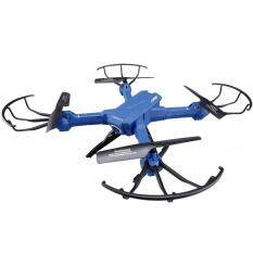 jiaukon H38wh RC Quadcopter, Kobwa UAV Drone with 2.4G Wifi 2MP Camera, Wide