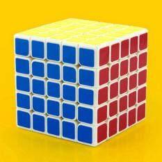 MoYu Cubing Classroom MoFangJiaoShi MF5 Entry Level 5x5 Magic Cube Puzzle Brain Teasers, White