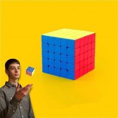 MoYu Cubing Classroom MoFangJiaoShi MF5 Entry Level 5x5 Magic Cube Puzzle Brain Teasers, Bright Stickerless