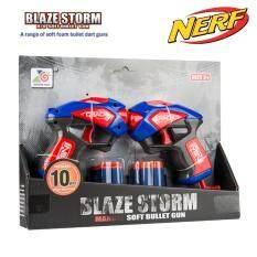Nerf Blaze Storm Twin Mini Crack SOft Bullet Gun (7072)