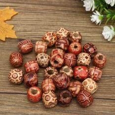 New 30pcs 16mm Wooden Exotic Dreadlock Beads Assorted/mixed Patterned Wood By Audew.