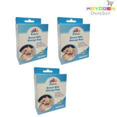 New Bubbles 3 box Double Ziplock Breastmilk Bags 7oz ( 25pcs ) pre-sterilised breast milk storage