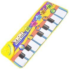 New Touch Play Keyboard Musical Music Singing Gym Carpet Mat Kids Gift (multicolor) By Bpfair.