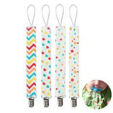 Niceeshop Unisex Stylish Pacifier Clip Teething Ring Holder ,4 Pack By Nicee Shop.