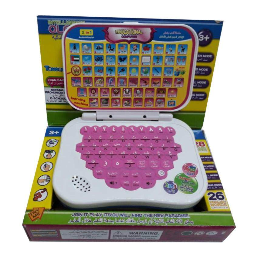 Ology 2-in-1 Learning Game Arabic-English Mode Interactive Learning Toy