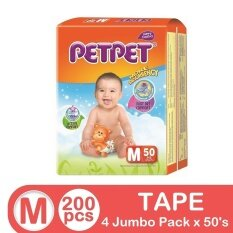 Petpet Jumbo Pack M50 (3 + 1 FREE packs)