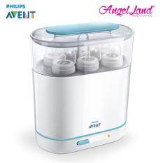 [Genuine] Philips Avent 3 in 1 Steriliser FDN-SCF285/01
