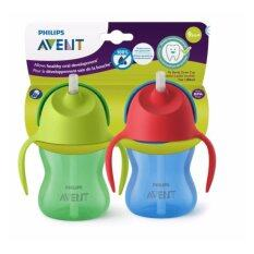Philips Avent My Bendy Straw Cup 7oz/200ml-Blue/Green twin pack SCF790