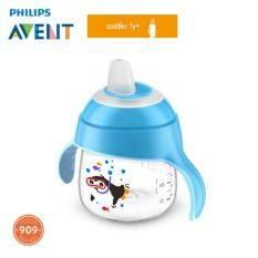 Philips Avent Premium Spout Cup 7oz/200ml SCF751 ( SCF751/00 ) (Blue