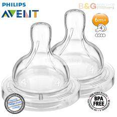 Philips Avent Scf634/27 Fast Flow Teat 6m+ 4 Hole Twin Pack By B&g Baby Shop.