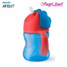 [Genuine] Philips Avent Straw Cup Dinosaur 7OZ-SCF796/00-Blue