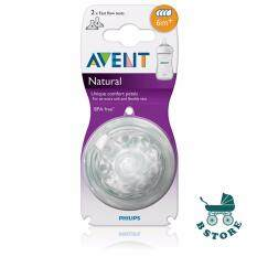 Philips Avent Teats Natural 6M+ (4H) - Fast Flow