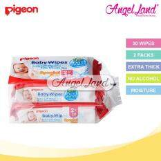 Pigeon Baby Wipes 99% Pure Water 30's 2 packs 15861