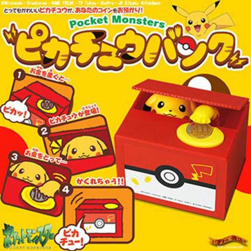 PIKACHU POKEMON Cute Steal Coin Music Bank Money Saving Box Toy Gift
