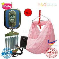 Popo Electronic Baby Cradle With Light And Timer Free Spring Cot Net With Head Cover By B&g Baby Shop.