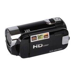 Portable 2.7 Inch TFT 1080P HD Digital Camera Travel Camcorder Shakeproof