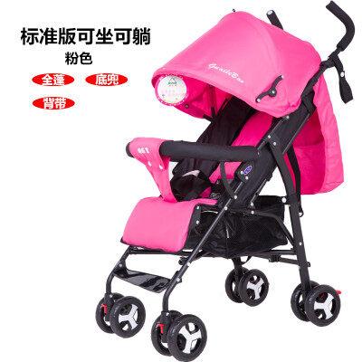 ลดราคา Unbranded/Generic อุปกรณ์เสริมรถเข็นเด็ก รถเข็นเด็กทารกแบบพกพาตะกร้ารถเข็นเด็กผ้าอ้อมเก็บกระเป๋าเดินทาง - นานาชาติ ขายถูกที่สุดแล้ว