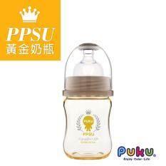 Chuchu Ppsu Baby Feeding Bottle Mamacawa Wide Caliber Boys 240 Ml Source · MYR 42 Puku PPSU Feeding Bottle 150ml