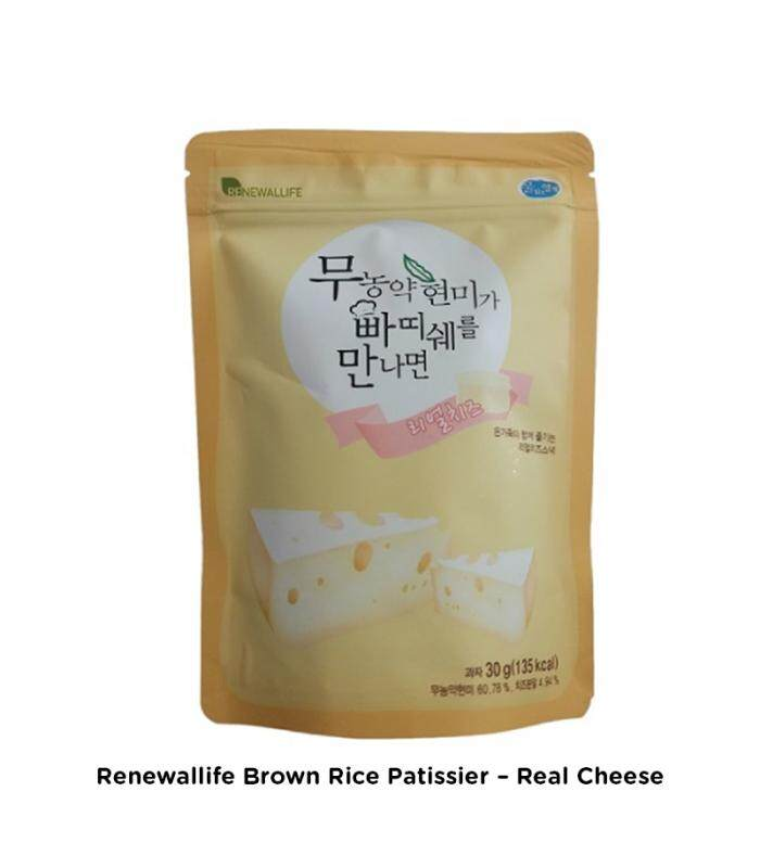 RENEWALLIFE B.RICE PATISSIER REAL CHEESE/ Korean Brand/ 100% Original/ 100% Organic