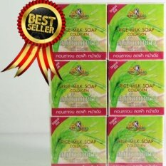 Rice Milk Soap With Collagen K Brothers Soap 12 Pcs By Hpk Textiles & Fashion.